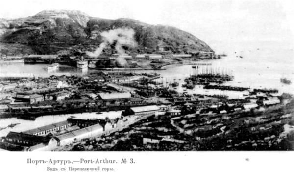Порт-Артур.
