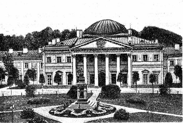 Военно-Медицинская Академія въ С.-Петербургѣ