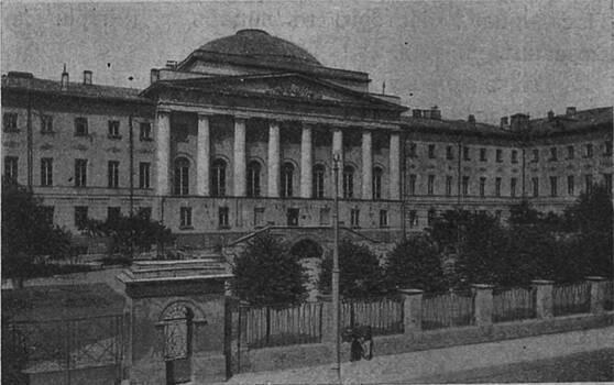 Московскій университетъ (старое зданіе)