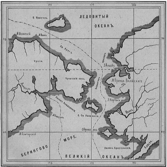Карта пролива, отдѣляющаго Азію отъ Америки, открытаго Дежневымъ