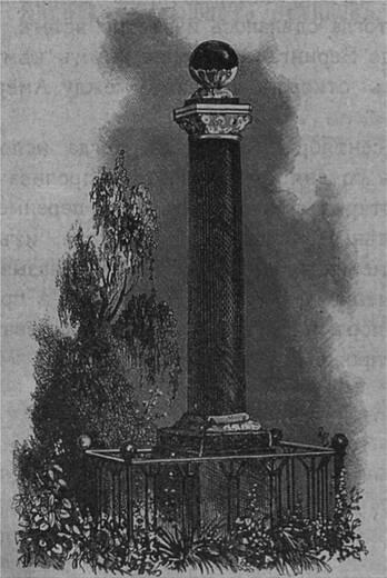 Памятникъ Берингу и его сподвижникамъ на островѣ близъ Камчатки.