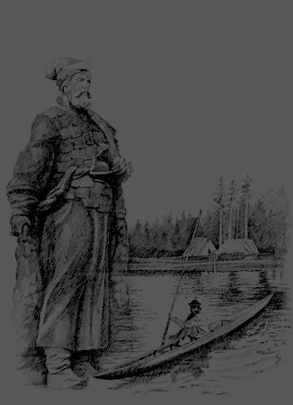 Іероѳей Павловичъ Хабаровъ, завоеватель земель по р. Амуру