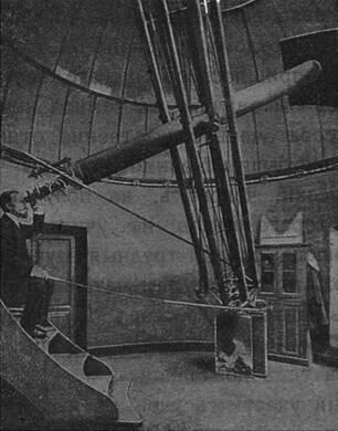 Большой телескопъ въ Парижской обсерваторіи