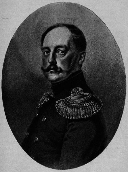 Императоръ Николай I.