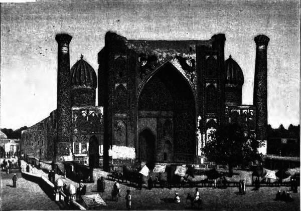 Мечеть на Регистанѣ.