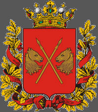 Гербъ Тургайской области