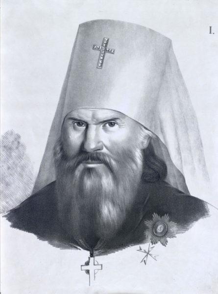 Преосвященный Михаилъ, Митрополитъ Новгородскій, С. Петербургскій и проч.