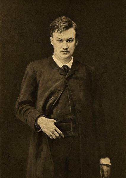 Александръ Константиновичъ Глазуновъ