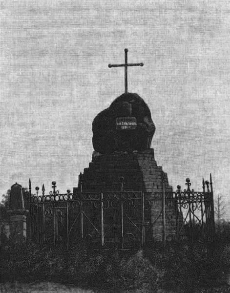 Памятникъ надъ могилой Слѣпцова въ Слѣпцовской станицѣ.
