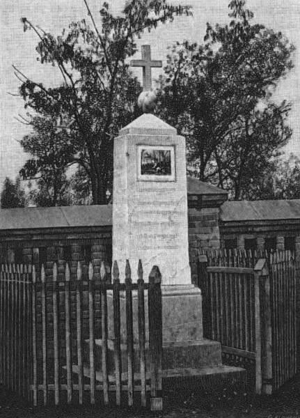 Памятникъ Слѣпцову въ Троицкой станицѣ