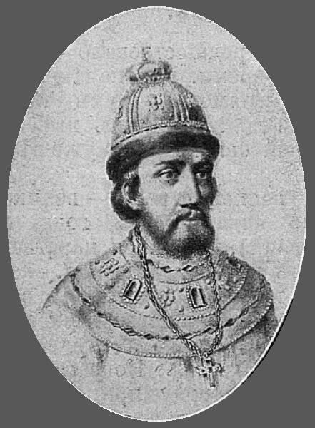 Царь Ѳеодоръ Іоанновичъ.