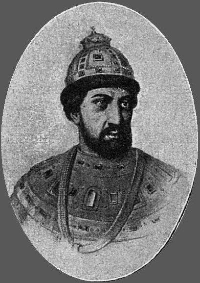 Царь Борисъ Годуновъ.