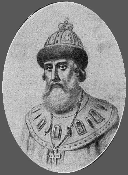 Царь Василій Шуйскій.