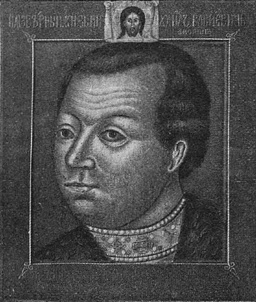 Кн. М. В. Скопинъ–Шуйскій (изъ «Древн. Рос. Госуд.» Солнцева).