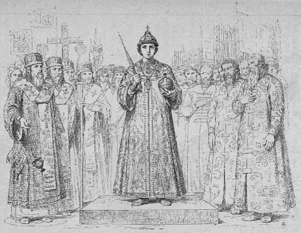 Царь Михаилъ Ѳеодоровичъ. Съ рис. В. Верещагина.