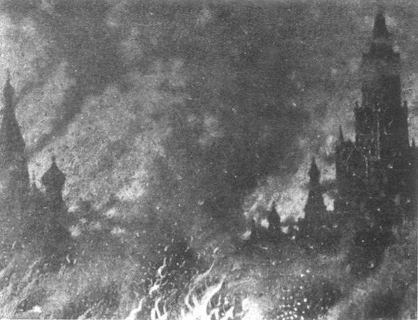 Зарево Замоскворѣчья. Съ картины В. В. Верещагина.