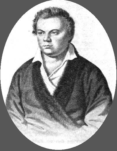 Н. Языковъ