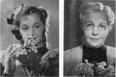 Портреты актрисы В. Марецкой в роли учительницы из фильма «Сельская учительница»