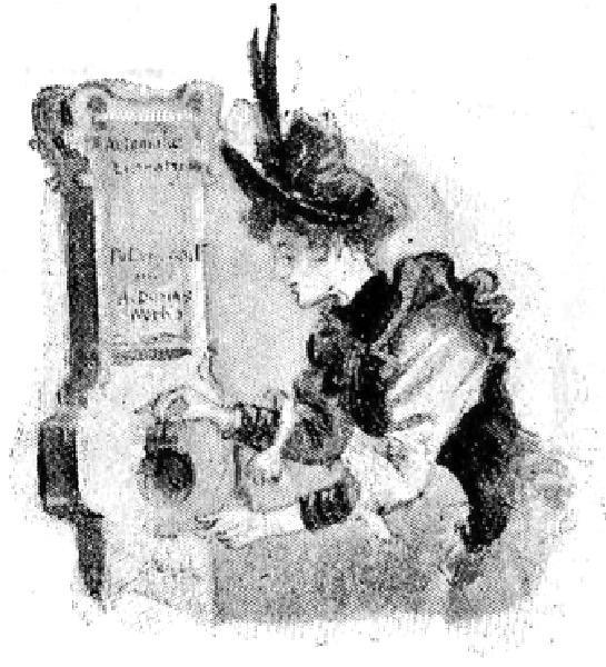 Автоматическая книжная лавка.
